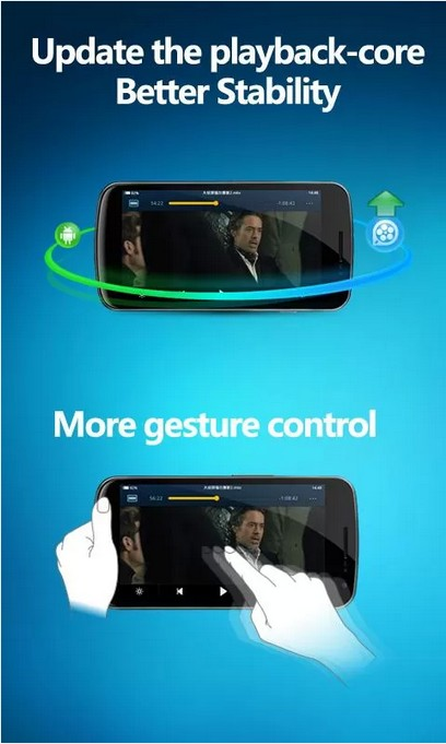 Mobile QQ Player